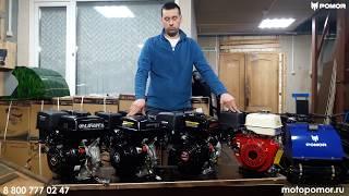Обзор двигателей устанавливаемых на мотобуксировщики POMOR