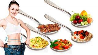 """Ленивая диета """"пять ложек"""" минус 7кг.за неделю!!!"""