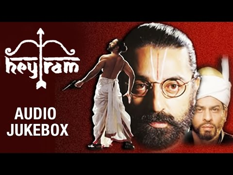 Hey Ram Tamil Movie  Audio Jukebox  Kamal Haasan  Shah Rukh Khan  Rani Mukerji  Ilaiyaraaja