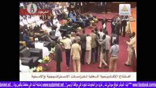 جهاز الإستخبارات السعودي والشركات الصينية وجهاز الأمن والمخابرات السوداني يكرمون الرئيس البشير