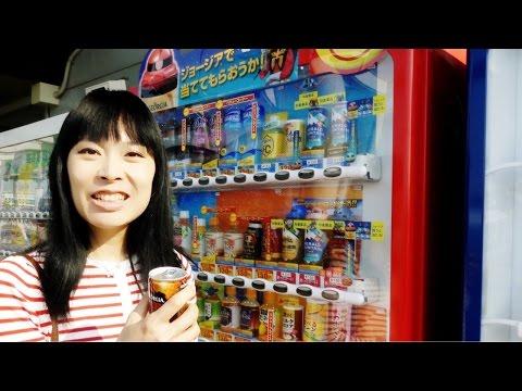 Distributeur de café chaud payé à la carte de transport Suica, avec couvercle Gundam ? [Odaiba]