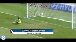 中国女足4-0大胜中华台北