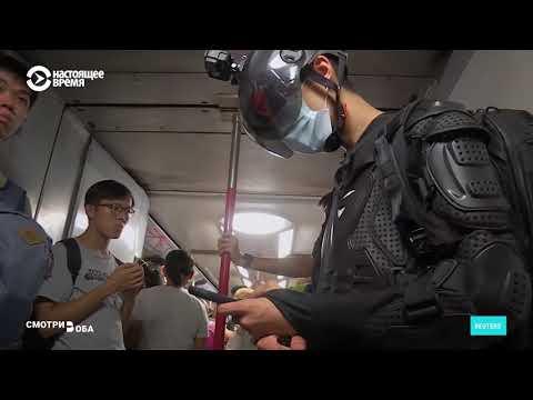 Пекин против Гонконга и Телеграма