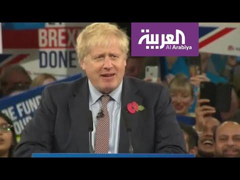 توقعات بحصول جونسون على غالبية بسيطة تسمح بتشكيل الحكومة البريطانية  - نشر قبل 7 ساعة