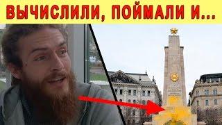 Извинения за АКТ Вандализма против Стеллы СССР в Будапеште