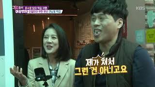 인절미의 무한 변신~연남동 떡집 [그녀들의 여유만만] …
