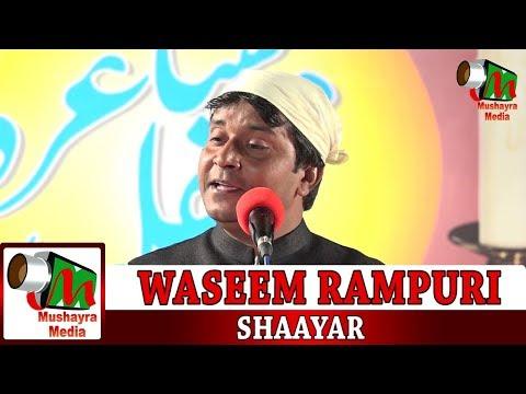 WASEEM RAMPURI NAAT,  KURLA, ALL INDIA MUSHAIRA, ON 11th FEB 2018.