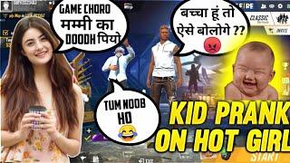 9 Years Kid Pranked On A Hot Random Girl || Random Pranked Video - RAHUL GAMER