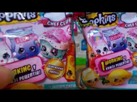 Шопкинс игрушки Шопкинсы 6 сезон Shopkins распаковка - YouTube