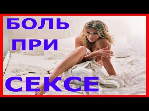Ебля Порно и секс ебля Жесткий секс