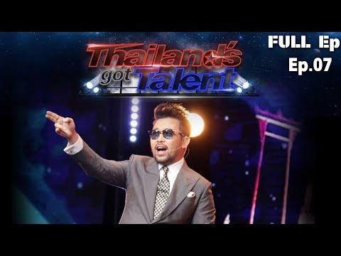 THAILAND'S GOT TALENT 2018 | EP.07 | 17 ก.ย. 61 Full Episode thumbnail