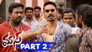 Dhanush Maas (Maari) Full Movie Part 2 || Kajal Agarwal, Anirudh