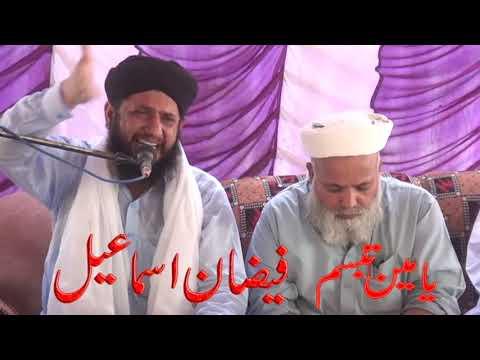 Molana Saqib Raza MUstefi With Jafar Qureeshi Jhange Khandaq 2020 Part 2