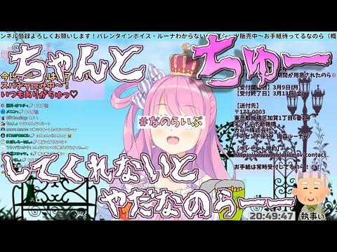 【姫森ルーナ】七変化スパチャ読み【ホロライブ 切り抜き】