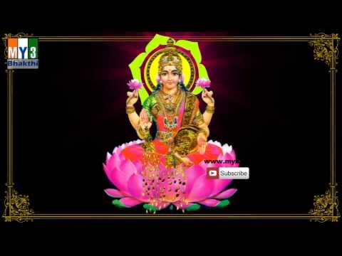 Etla Ninnethukondu - Lakshmi Devi Songs - Bhakti songs | SRAVANA MASAM SPECIAL