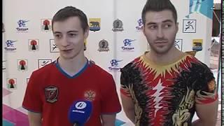 Всероссийский турнир по аэробике