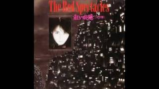 The Red Spectaclesよりメイン・タイトル