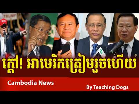 Cambodia News Today RFI Radio France International Khmer Evening Thursday 09/14/2017