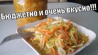 Кабачки по-корейски.Вкусный салатик на зиму!Zucchini in korean. Tasty  salad for the winter!