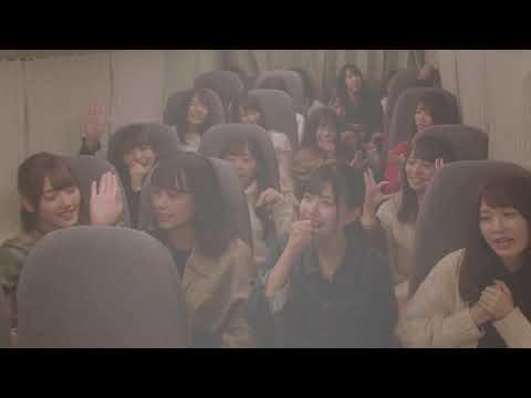 Keyakizaka46 8th Single - (Type-D) Hiragana Keyakizaka46
