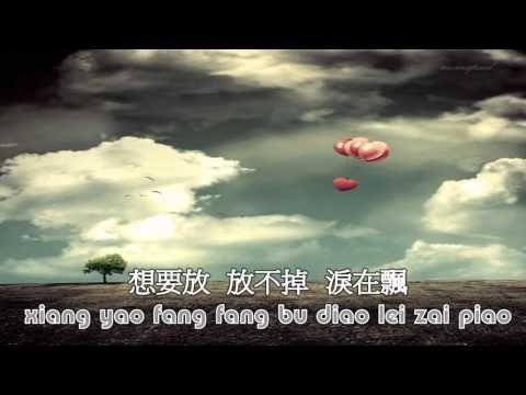 說了再見  Shuo Le Zai Jian - 周杰倫 Jay Chou  (Instrumental \ Karaoke with pinyin lyrics)