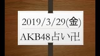 AKB48@generation CHANGE↓ http://plaza.rakuten.co.jp/daimyouou/diary...