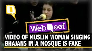 WebQoof: Viral Video Claiming Muslim Women Sang Bhajans in Mosque is False | The Quint