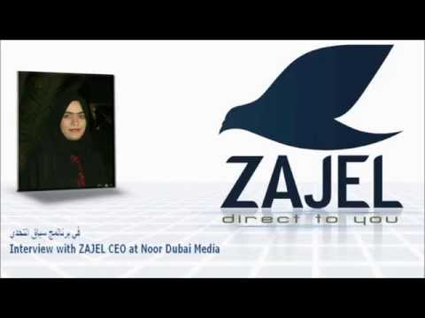 "Interview with ZAJEL CEO at Noor Dubai Media ""في برنالمج سباق التحدي"""