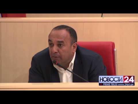 Депутат парламента Грузии