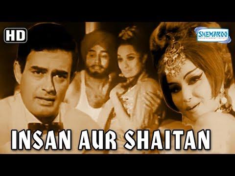 Insaan Aur Shaitan (1970) (HD) -  Sanjeev Kumar | Fariyal | Aruna Irani - Hit Bollywood Movie
