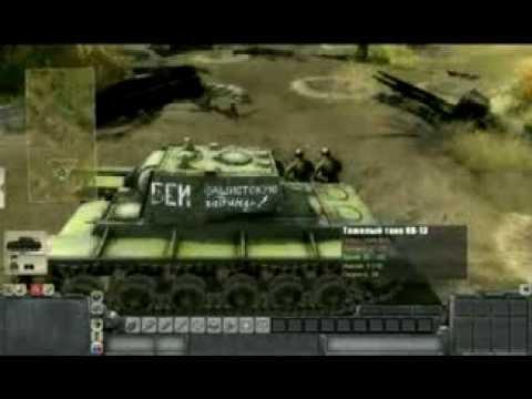 Игра В тылу врага 2 Штурм Men of War Assault Squad