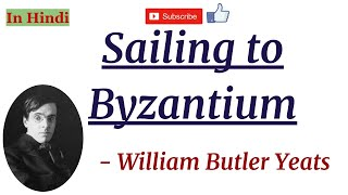 Sailing to Byzantium by William Butler Yeats - Summary and Line by Line Explanation in Hindi