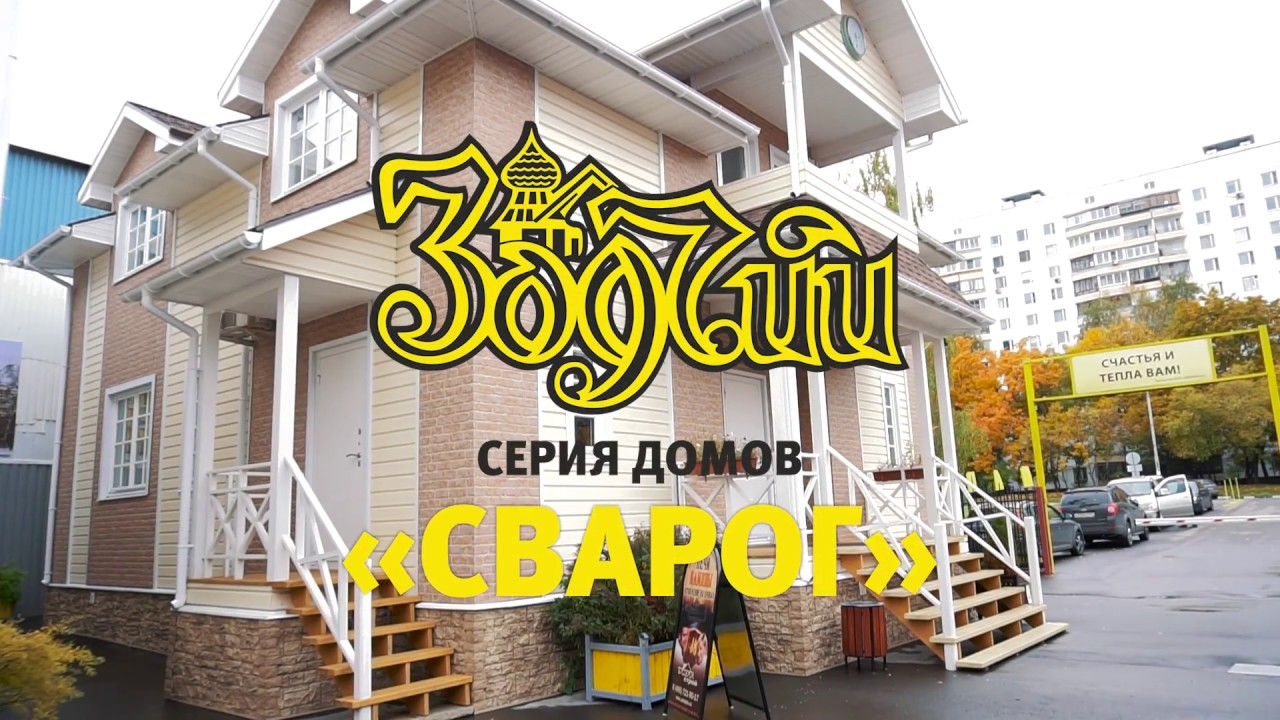 116, советский район цена за кв. М, стоимость квартир, расположение на карте, фото фасада, планировка, год постройки, характеристики дома.