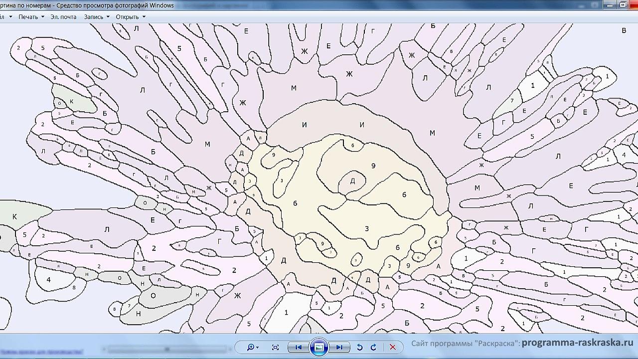 """Программа """"Раскраска"""": ч.2 - детально о Домашней версии ..."""