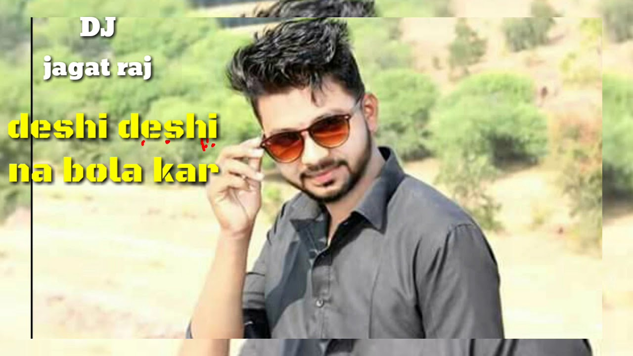 Desi Desi na bola kar Chori Re Haryanvi song Dj Jagat Raj