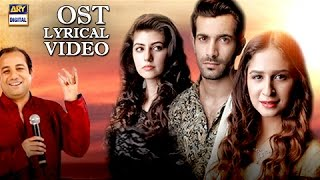 Yeh Ishq OST | Title Song By Rahat Fateh Ali Khan | With Lyrics