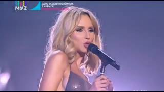 Download Loboda-К черту любовь (To Hell With Love) The Kremlin Palace Moscow, Main Stage Valentine's Day 2017 Mp3 and Videos