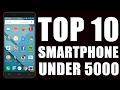 Top 10 Mobiles Under 5000 (FEB 2017) | Best Smartphone Under 5000 (2017) | Mobiles Under 5000