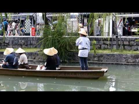 04 of 14.  Okayama & Kurashiki - Japan 720p