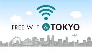 Free Wi Fi 16x9 youtube h 264 thumbnail