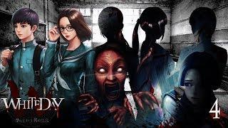 White Day: A Labyrinth Named School || Gameplay Walkthrough -La Clave del Pizarrón- Parte 4 화이트데이
