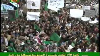 Libya / BANI WALID (WERFALLA): Gaddafi speech, 31.07.11 - Huge Protest Against NATO-Aggression