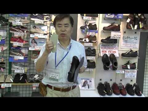 靴 モートン病の方でも履けるウォーキングパンプスクッション性にソルボインソールで調整和歌山 履きやすく足にピッタリと喜ばれました