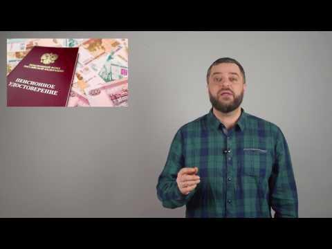 Пенсию в этом году повысят три раза — Российская газета