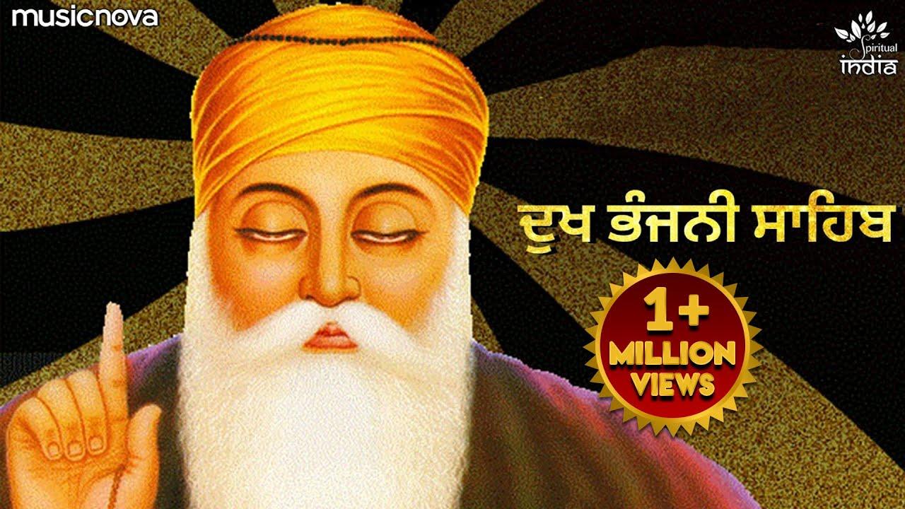 Download Dukh Bhanjani Sahib - Arvinder Singh | Satnam Waheguru | Dukh Bhanjani Sahib Path Full