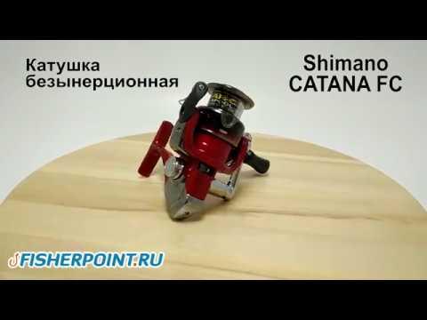 Катушка shimano catana 2500 fc отзывы