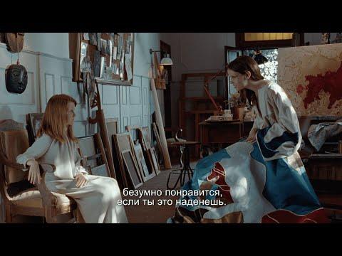 «Невероятная» – трейлер с субтитрами – с 13 февраля в кино