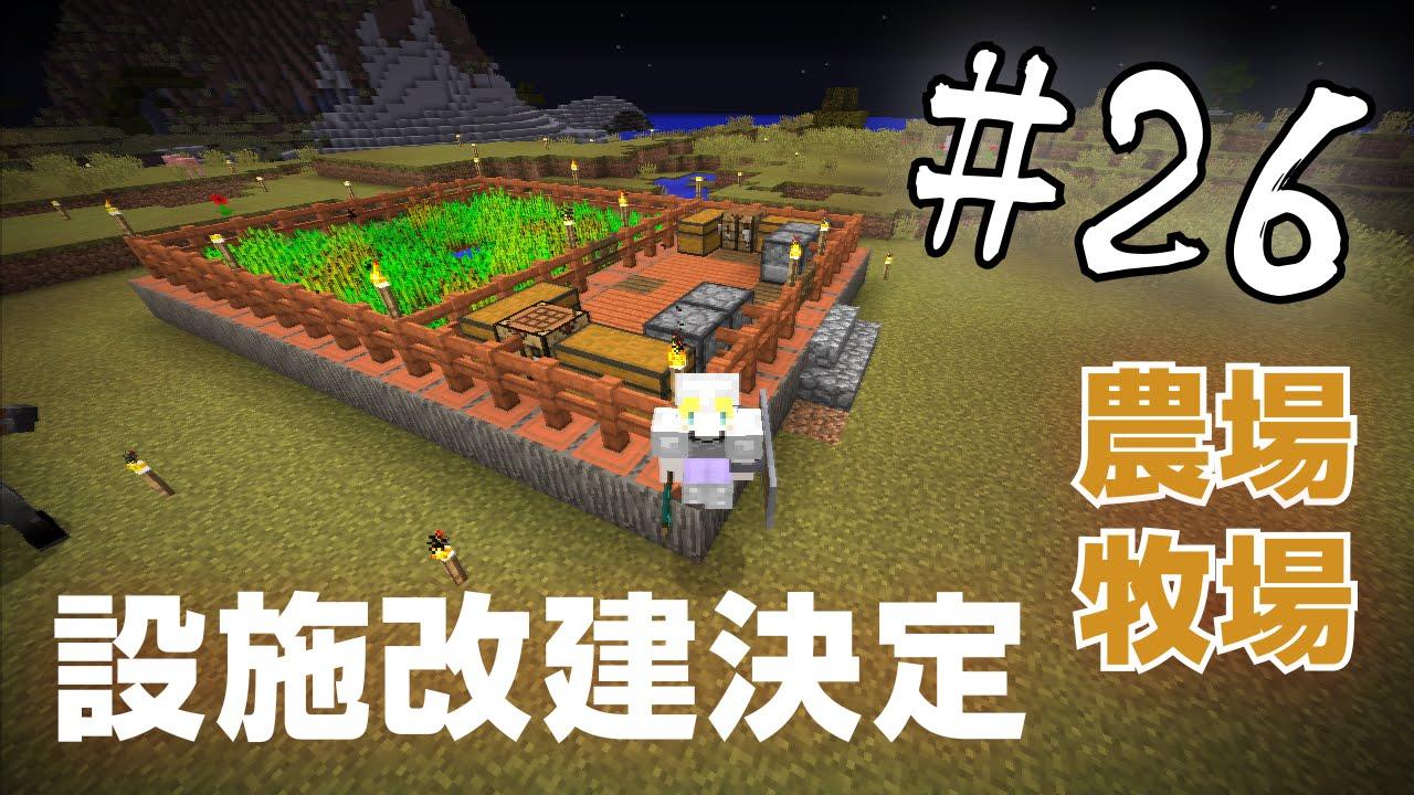 3ds Max 4 26 Download Minecraft Staffstaff