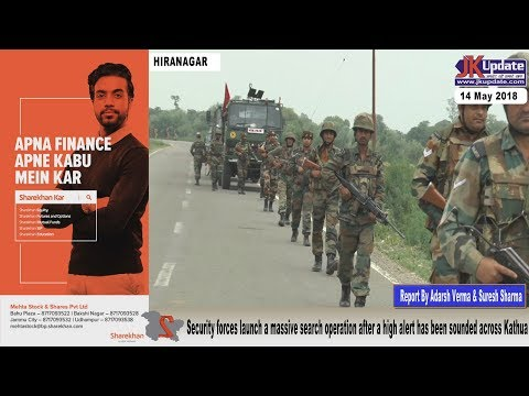 Jammu Kashmir News Round Up 14  May  2018