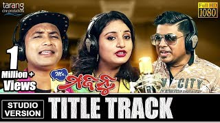 Mr.Majnu-Title Track | Official Studio Version | Mr.Majnu |Satyajit Pradhan |Tarang Cine Productions